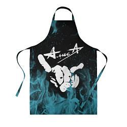 Фартук кулинарный Алиса цвета 3D — фото 1