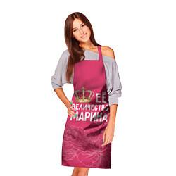 Фартук кулинарный Её величество Марина цвета 3D — фото 2