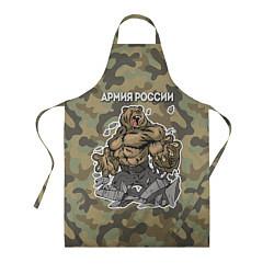 Фартук кулинарный Армия России: ярость медведя цвета 3D — фото 1