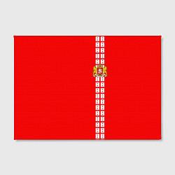Холст прямоугольный Грузия цвета 3D — фото 2