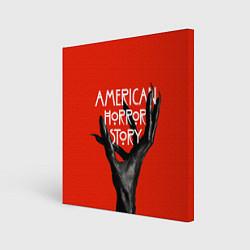 Холст квадратный Американская История Ужасов цвета 3D — фото 1