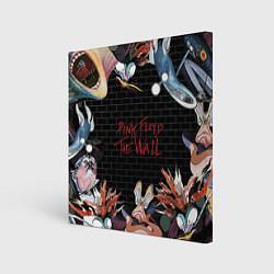 Холст квадратный Pink Floyd: The Wall цвета 3D-принт — фото 1