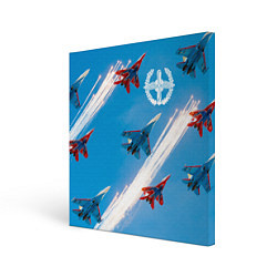 Холст квадратный Самолеты ВВС цвета 3D-принт — фото 1