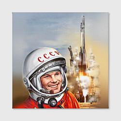 Холст квадратный Гагарин взлетает цвета 3D-принт — фото 2