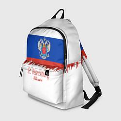 Рюкзак St. Petersburg: Russia цвета 3D-принт — фото 1