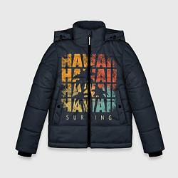 Детская зимняя куртка для мальчика с принтом Hawaii Surfing, цвет: 3D-черный, артикул: 10100569406063 — фото 1