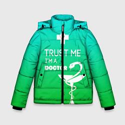 Куртка зимняя для мальчика Trust me, i'm a doctor цвета 3D-черный — фото 1