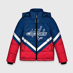 Куртка зимняя для мальчика NHL: Washington Capitals цвета 3D-черный — фото 1