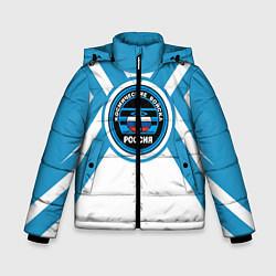 Куртка зимняя для мальчика Космические войска России цвета 3D-черный — фото 1