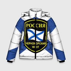 Куртка зимняя для мальчика Черноморский флот цвета 3D-черный — фото 1