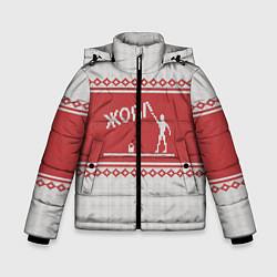 Куртка зимняя для мальчика Жопа: Зимний узор цвета 3D-черный — фото 1