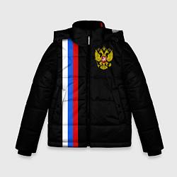 Куртка зимняя для мальчика Россия: Линия триколор цвета 3D-черный — фото 1