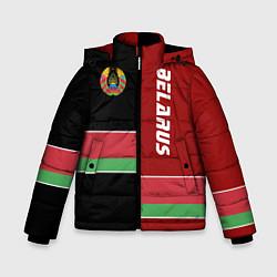 Куртка зимняя для мальчика Belarus Style цвета 3D-черный — фото 1