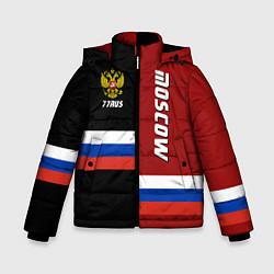 Детская зимняя куртка для мальчика с принтом Moscow, Russia, цвет: 3D-черный, артикул: 10147290706063 — фото 1