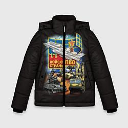 Куртка зимняя для мальчика Войска ПВО цвета 3D-черный — фото 1