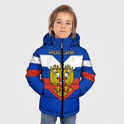 Куртка зимняя для мальчика Россия: Триколор цвета 3D-черный — фото 2