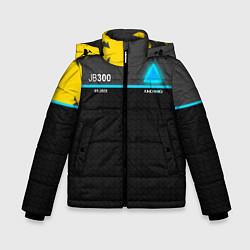 Куртка зимняя для мальчика JB300 Android цвета 3D-черный — фото 1