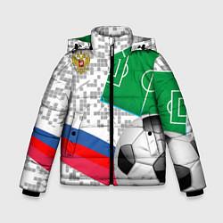 Куртка зимняя для мальчика Русский футбол цвета 3D-черный — фото 1