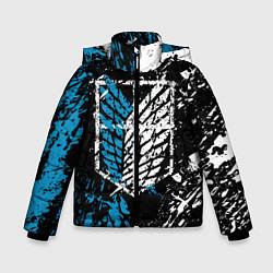 Куртка зимняя для мальчика Разведкорпус цвета 3D-черный — фото 1