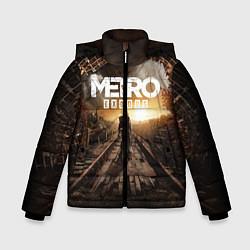 Детская зимняя куртка для мальчика с принтом Metro Exodus: Sunset, цвет: 3D-черный, артикул: 10161309306063 — фото 1