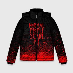 Куртка зимняя для мальчика Normal People Scare Me цвета 3D-черный — фото 1