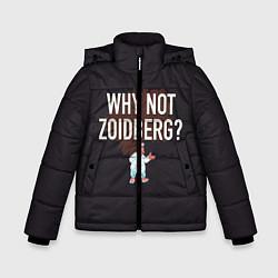 Куртка зимняя для мальчика Why not Zoidberg? цвета 3D-черный — фото 1