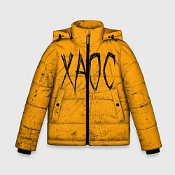 Куртка зимняя для мальчика GONE Fludd ХАОС цвета 3D-черный — фото 1