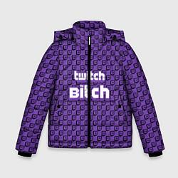 Куртка зимняя для мальчика Twitch Bitch - фото 1