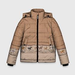 Куртка зимняя для мальчика Всадники цвета 3D-черный — фото 1