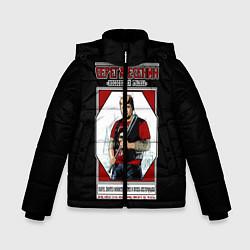 Куртка зимняя для мальчика Серега Есенин цвета 3D-черный — фото 1