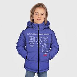 Куртка зимняя для мальчика Subaru WRX STi педали цвета 3D-черный — фото 2