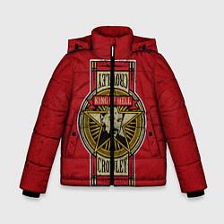 Куртка зимняя для мальчика King Of Hell цвета 3D-черный — фото 1