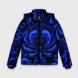 Куртка зимняя для мальчика Гжель узоры цвета 3D-черный — фото 1