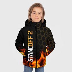 Куртка зимняя для мальчика STANDOFF 2 - Z9 СТАНДОФФ 2 цвета 3D-черный — фото 2
