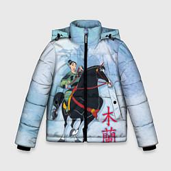 Куртка зимняя для мальчика Fa Ping цвета 3D-черный — фото 1