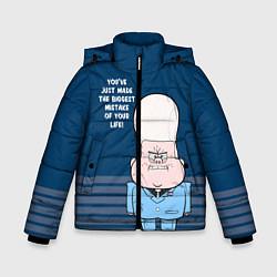 Куртка зимняя для мальчика Гидеон Глифул цвета 3D-черный — фото 1