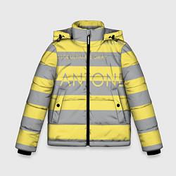 Куртка зимняя для мальчика Цвет года 2021 цвета 3D-черный — фото 1