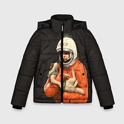 Куртка зимняя для мальчика Гагарин с лайкой - фото 1