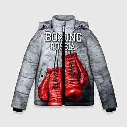 Куртка зимняя для мальчика Boxing Russia - фото 1