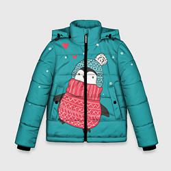 Куртка зимняя для мальчика Пингвинчик цвета 3D-черный — фото 1