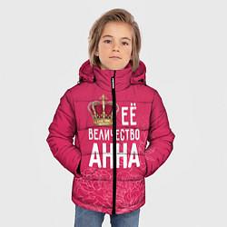Куртка зимняя для мальчика Её величество Анна цвета 3D-черный — фото 2