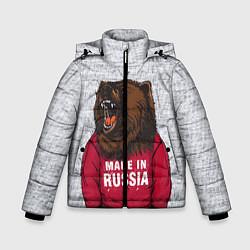 Куртка зимняя для мальчика Made in Russia цвета 3D-черный — фото 1