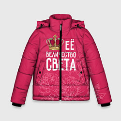 Куртка зимняя для мальчика Её величество Света цвета 3D-черный — фото 1