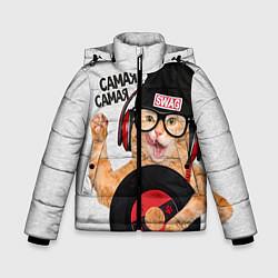 Детская зимняя куртка для мальчика с принтом Самая Самая, цвет: 3D-черный, артикул: 10086177206063 — фото 1