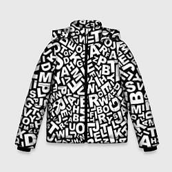 Куртка зимняя для мальчика Английский алфавит цвета 3D-черный — фото 1