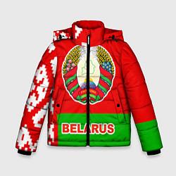 Куртка зимняя для мальчика Belarus Patriot цвета 3D-черный — фото 1