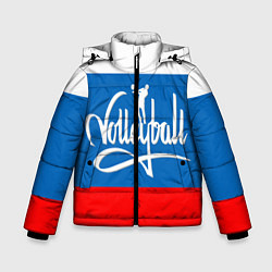 Куртка зимняя для мальчика Волейбол 27 цвета 3D-черный — фото 1