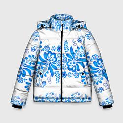 Куртка зимняя для мальчика Гжель цвета 3D-черный — фото 1
