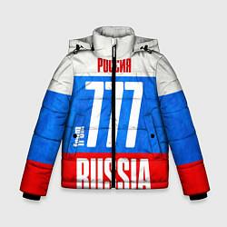 Детская зимняя куртка для мальчика с принтом Russia: from 777, цвет: 3D-черный, артикул: 10097333606063 — фото 1