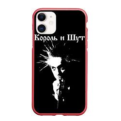 Чехол iPhone 11 матовый Король и Шут Анархия спина цвета 3D-красный — фото 1